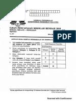 2018 BM PENULISAN.pdf