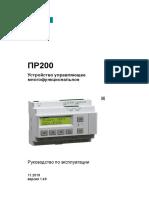re_pr200_1-ru-38699-1.49