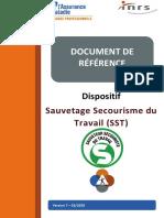 document-reference-sst.pdf