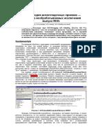 anti-debug-03.pdf