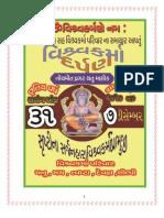 Viswakarma Darpan_ 31th Issue-December2010