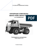 7555OperationManual09.10.2009RU.pdf