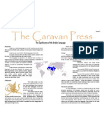 Caravan Press Issue1