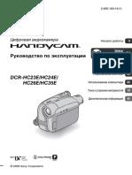 mcgrp.ru-4JgLQFFs.pdf