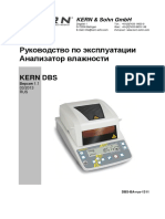 manual_kern_dbs_rus.pdf