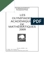 AAP10001.pdf