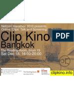 Clip Kino Bangkok (2010.12.18) @ The Reading Room
