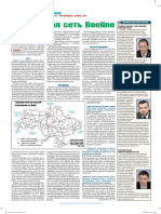 Optical Network.pdf