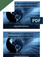 presentation_3770_1476016760
