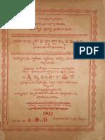 Yajusha Shrauta Smarta Anukramanika (apastambiya) chella lakshmi narasimha sastry