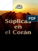 supplication_from_the_quran_es (1).pdf