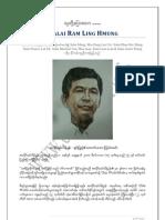Ram Ling Hmung Part 1