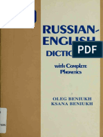 Hippocrene Books - Russian-English Dictionary with complete Phonetics.pdf