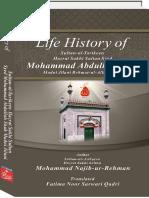 Life History of Sultan Ul Tarikeen Syed Abdullah Shah