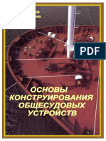 Metod_ous_yar_14.05.01yarim_okosu_up.pdf