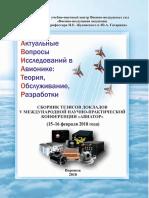 ZnUAuDYxFV.pdf