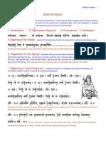 brahmayagnam_KRamesh_IITM.pdf