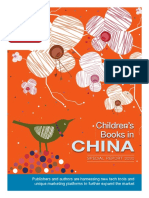 Childrens Books in China 2020