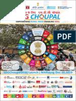 SDG Chaupal