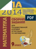 dpa-2014-math-9kl.pdf