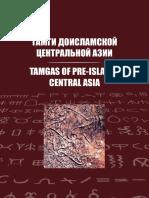Tamgi.pdf