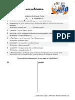 Modul 4 - Lesen & Hören