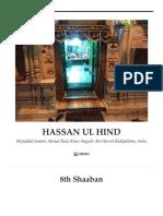 8th Shaaban – HASSAN UL HIND