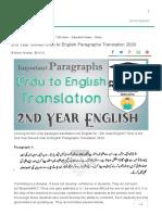 2nd Year Solved Urdu to English Paragraphs Translation 2020