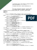Новый текстовый документ (4).txt