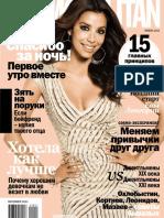 Cosmopolitan-November-2011-RU.pdf