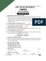 Hindi(SL) Material.pdf