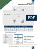 gantrex-raillok-w15-data-sheet---metric