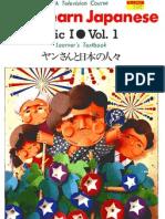 Lets Learn Japanese Basic I 1 of 3