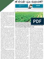 Vijaya Karnataka Article on Land Reforms 20-12-2010