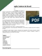 Geografia_da_Região_Sudeste_do_Brasil