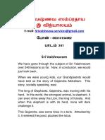 241 Sri Vaishnavam.pdf