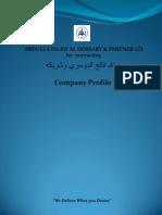 AFD Profile