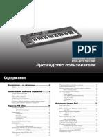 PCR-300_500_800_rus