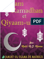 Qiyaam Ramadhan Et Qiyaam Ul Lail