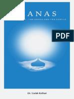 Manas - Human Body (Gross & Subtle) (Yoga & Vedanta Mixed) - Dr. Golub Kothari