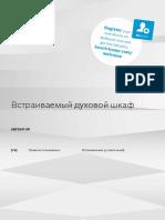 духовой шкаф HBF554YB0R.pdf