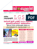 2010 jan-16.pdf