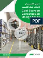 coldstore-guide