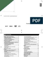 AVH-3800DVD.pdf