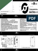 405_matrix-ii_e_k