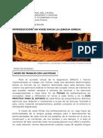 Ficha 1. Alfabeto.pdf