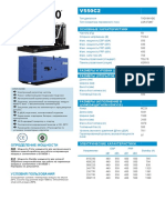 SDMO 400кВт.pdf