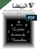 37379957-Le-Jeunes-Du-Mois-de-Ramadhan