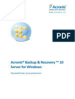 BackupRecoveryServerWindows_userguide.ru
