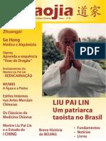 daojia#1.pdf